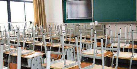 Elazığ Okul Temizlik Şirketleri